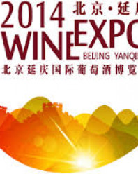 INTERNATIONAL WINE EXPO 2014 – BEIJING (CINA)